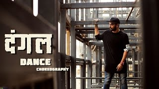 Dangal | Title Song | Dance Choreography By Shivam Yadav | Hip Hop Mantra