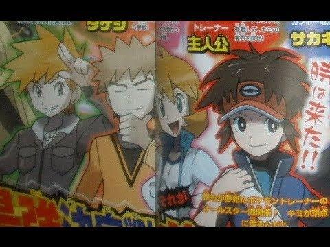 Pokemon Black 2 And White 2 Update May 12, 2012