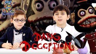 - Ярик и Елисеи играют в Dark Deception
