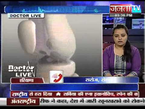 DOCTOR LIVE WITH DR.EKTA(PHYSIOTHERAPY)