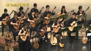 American trad - Western March-medley 리여석기타오케스트라 2011 청소년 특별 연주회