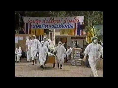 SBS World News 10.1.2005(highlights)