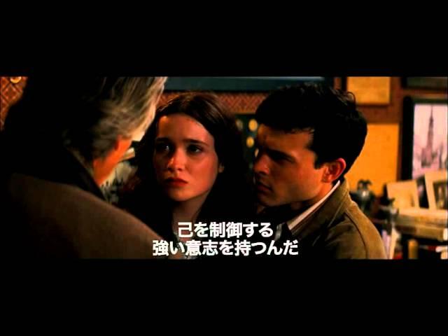 映画『ビューティフル・クリーチャーズ 光と闇に選ばれし者』予告編