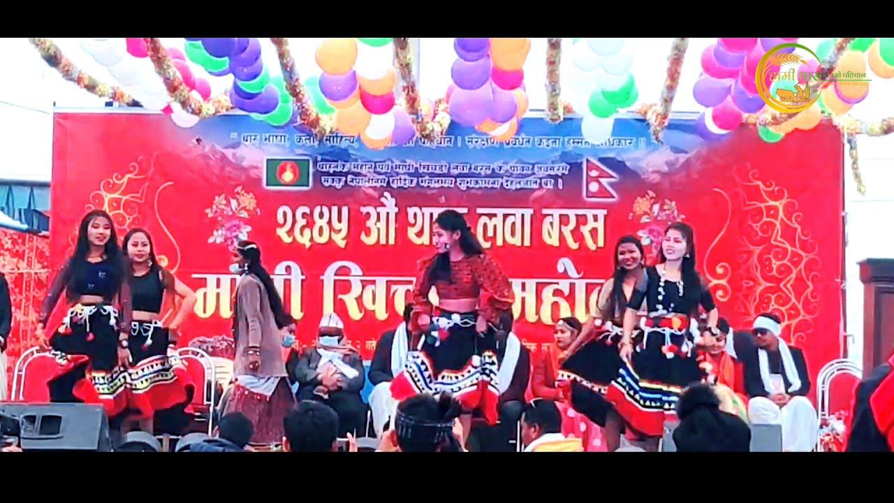 Download Chhan Chhan Chhana Chhan Baje Mor Payaliya Tharu Song Best Dance Performance ❣️