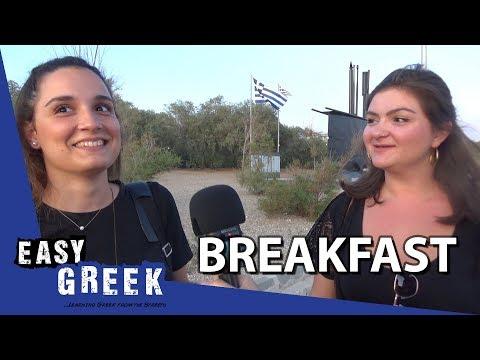 What Greeks eat for breakfast | Easy Greek 39