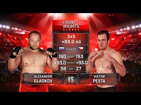Alexander Gladkov vs. Viktor Pesta / Александр Гладков vs. Виктор Пешта