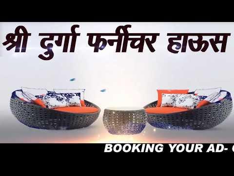 Durga Furniture Industrise Vidisha Madhya Pradesh Advertising agency india adv super fast