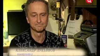 Леонид Дербенев Слова народные