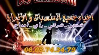 chaabi nayda watra hayha m3a dj laassili 2015 2016 أغاني الأعراس وتار روووووبلا
