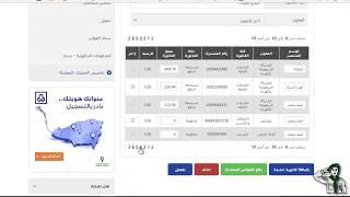 سداد السجل التجاري من مباشر الراجحي اون لاين Youtube