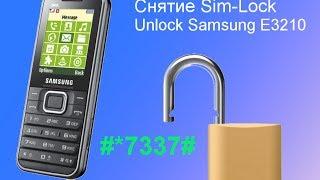 Снятие Sim-Lock Unlock Samsung E3210(Снятие лока Samsung E3210 Код снять simlock #*7337# Спасибо чату Пикабу http://chaype.ru/ Музыку брал тут http://www.mobygratis.com/, 2014-01-03T10:12:21.000Z)