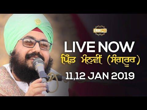 Live Streaming | Manvi (Sangroor) | 12 Jan 2019 | Day 3 | Dhadrianwale