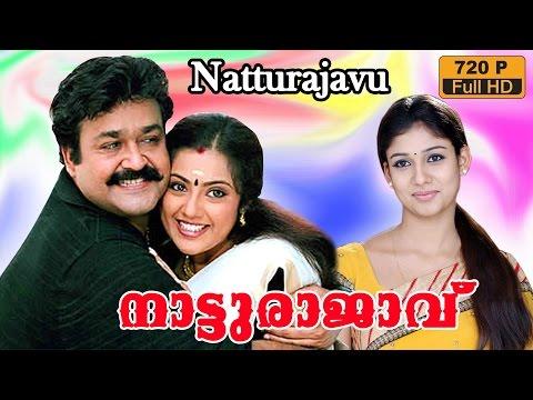 natturajavu-malaylam-full-movie-|-mohanlal-movies-|-malayalam-movie-online