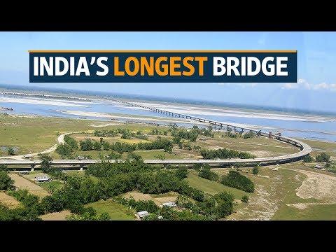 PM Modi to inaugurate India's longest bridge in Assam near China border