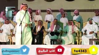 🔹طاروق🔹 عبدالعزيز العازمي🎤صقر سليم 1439/11/3هـ من حفلة الطايف