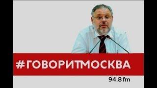 Смотреть видео Хазин / Экономика онлайн