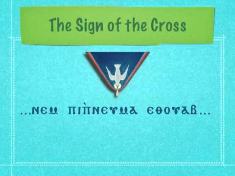 Coptic sign of the cross youtube for The sign