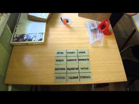 Тесты по русскому языку для 3 го класса онлайн в Online
