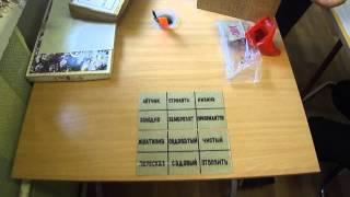 Игры для школьников на занятии логопеда, для 1 класса.
