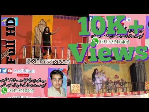 Mehak Malik Akho Sakhio Allah Sain New Stage Show Dance 2018 in Multan |Full HD 1080p