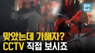 승리가 운영하는 강남 그 클럽, 문제의 CCTV 영상 직접 확인해보자!