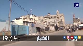 رفض فلسطيني للتهديدات الأمريكية بقطع المساعدات عن وكالة الغوث - (7-1-2018)
