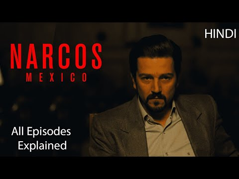 Download Narcos Mexico Season 1 Explained in Hindi | Rise of Mexican Cartel