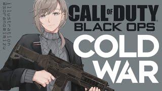 COD:BOCW | 新たな戦場みーつけた!【にじさんじ/叶】