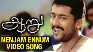 Aaru Tamil Movie | Nenjam Ennum Video Song | Suriya | Trisha | Devi Sri Prasad | Hari