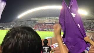 2018.8.11 サンフレッチェ広島vsV・ファーレン長崎 試合結果 2-0(柴崎晃...
