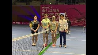 ITF WorldTennisTour W60 Kyotoとして開催された「第55回 島津全日本室...