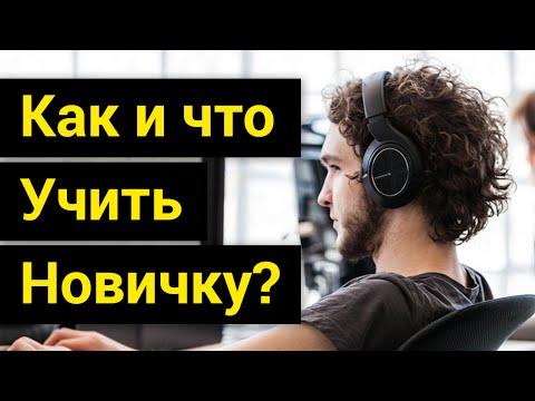 Как учить языки программирования