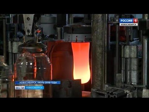 В Новосибирской области появится завод по  производству солей редких металлов