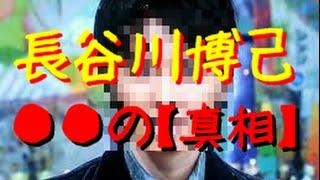 映画「この国の空」の主演長谷川博己、世紀の色男の噂を暴露 荒井晴彦監...