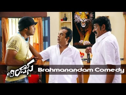 Brahmanandam Comedy in Bindaas Movie || Manchu Manoj, Brahmanandam, Vennela Kishore, Raghu Babu
