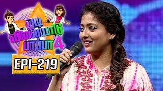 Odi Vilayadu Pappa 4 20-06-2016 – Kalaignar tv Show 20-06-16 Episode 219