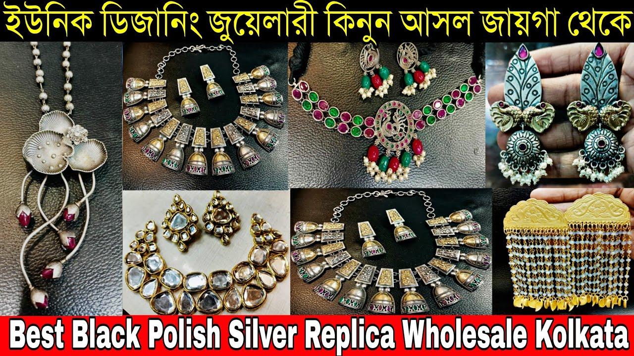 ব্ল্যাক পলিস সিলভার রেপলিকা জুয়েলারীর হোলসেল মার্কেট |Cheapest Black Polish Silver Replica Wholesale