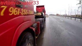 Грузовой эвакуатор. DAF(В этом видео мы показываем как блокируется руль. Работа была во Владимирской области., 2015-12-31T13:43:34.000Z)