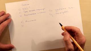 Исследования функций. Тема