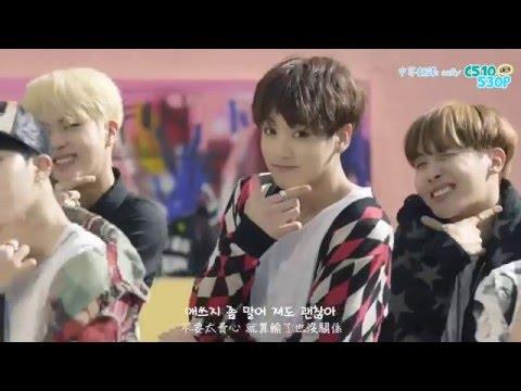 ♥zhenc☻ BTS(방탄소년단) - '불타오르네 (FIRE)' MV [繁中韓字] 因為看了RM 300 特集一直聽到這首 所以就找了這首聽了一下.. 覺得圍著瓦斯爐嗨很好笑XDD ...