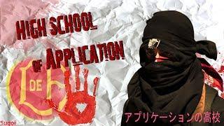 Highschool of Application - アプリケーションの高校 [Opening]