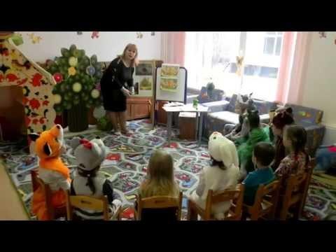 Открытое занятие в детском саду