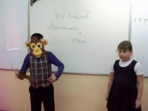 """Изображение предпросмотра прочтения – «4 """"В"""" класс» читают произведение «Мартышка и очки» И.А.Крылова"""