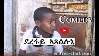 ኤርትራ New Eritrean Comedy 2016 - Derefay Atzeliluni - Eritrea TV