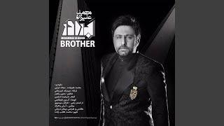 Brother (Baradar)