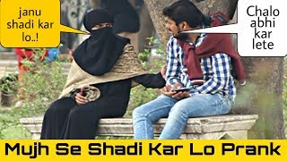 "Girl Saying ""Mujh Se Shadi Kar Lo"" 