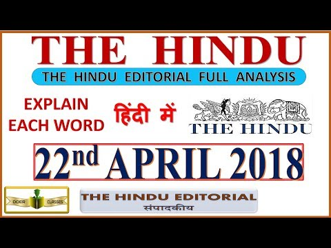 22 APRIL 2018 THE HINDU EDITORIAL