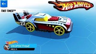 МАШИНКИ Хот Вилс НАБОР 6 скоростные ИГРЫ про машины ВИДЕО ДЕТЯМ VIDEO FOR KIDS HOT WHEELS cars games