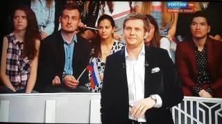 телеканал Россия 1 поливает грязью после Евровидения 2016 !!!