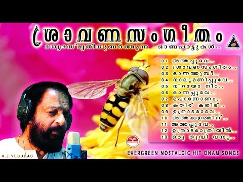 Shravana Sangeetham |ONAM Evergreen Super hit Onam Festival songs latest Dasettan Onapattukal